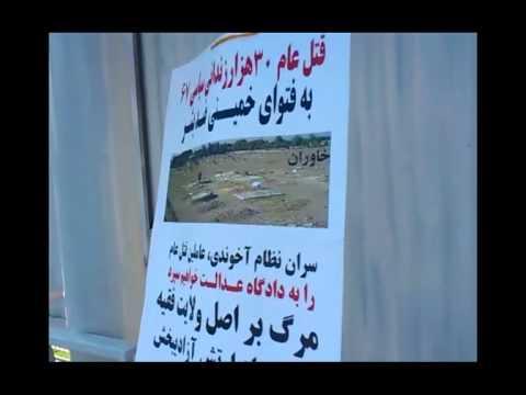 Activities of Supporters of the PMOI-MEK 1988 massacre of Iran – Tehran July 2013