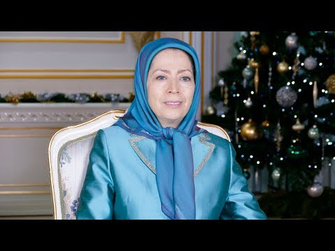 Message of Maryam Rajavi on Christmas and the New Year- December 24, 2018