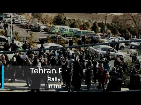 Iranians Continue Protests; at Least Four Rallies and Strikes on January 18