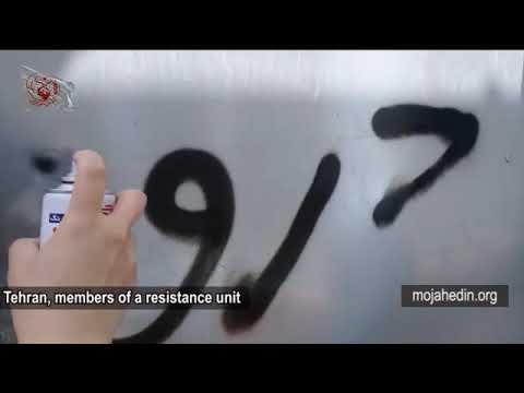Tehran, members of a resistance unit