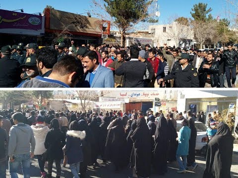 """Iran: Uprising against the high living expenses, people chanting """"Death to Rouhani"""""""