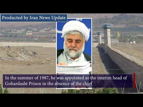 Iran's Criminal Judges: Mohammad Moghisseh