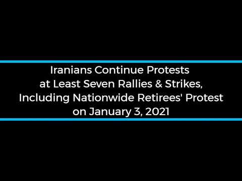 Iran Retirees Protest in 23 Cities; Six More Rallies on January 3