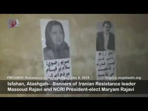 Weeks after Iran protests 2019, MEK Units in Iran install banners of Maryam Rajavi, expand their act