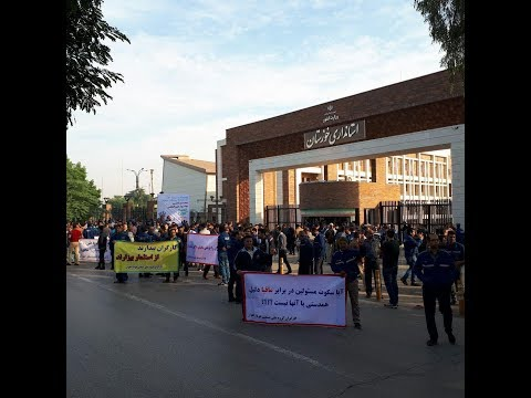 Iran: 11th day of widespread strike by Ahvaz alloyed steel workers