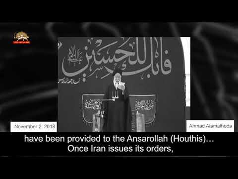 Senior Iranian official threatened attack on Saudi Aramco oil facilities