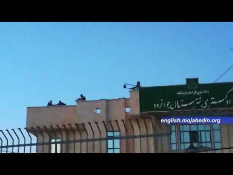 Iranian security forces in Javanrud directly at protesters—new footage from Iran protests 2019