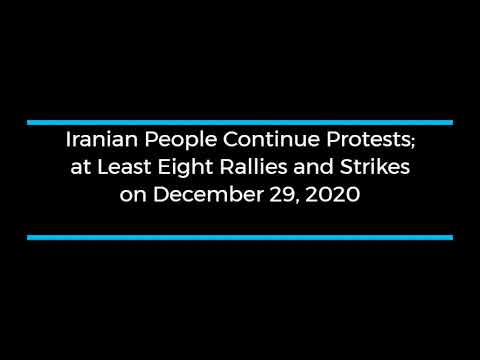 Daily Protests in Iran ‑ December 29, 2020