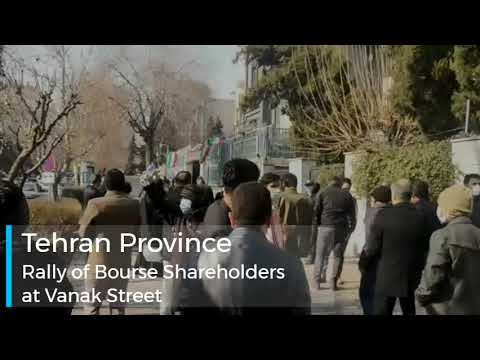 Iranians Continue Protests; at Least Four Rallies and Strikes on February 2