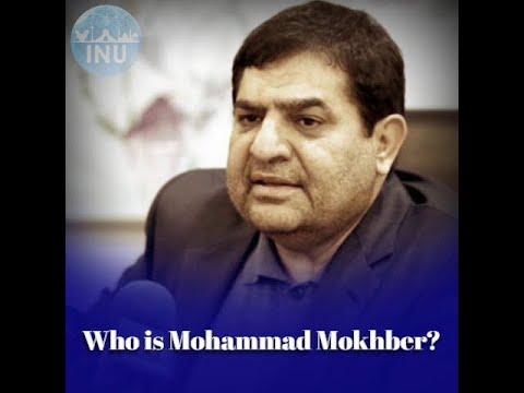 Who is Mohammad Mokhber, Ebrahim Raisi's first vice-president?