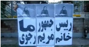 Graffiti election Iranian resistance