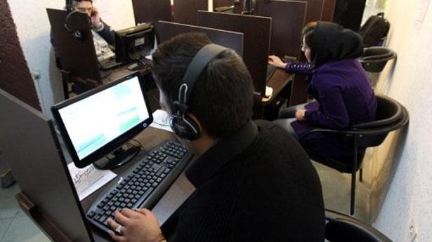 IRAN Internet VPN