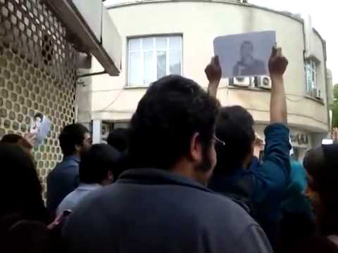Gathering of families of political prisoners in front of Rouhani's office, April 22, 2014