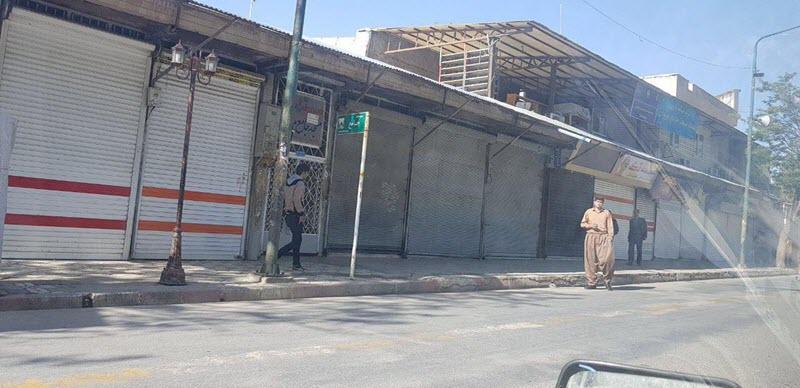 Protests Spread in Iran's Kurdish