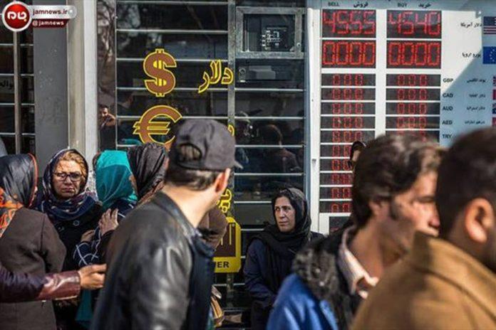 Iran Economy Falters; Regime Change Likely