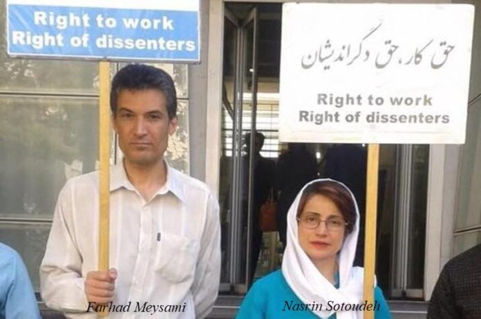 Mother of Iranian Political Prisoner Forced to Listen to Son's Torture