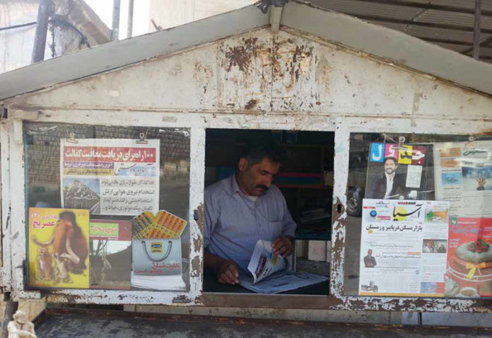 Increased Costs and Low Circulation Shutting Down Iranian Newspapers