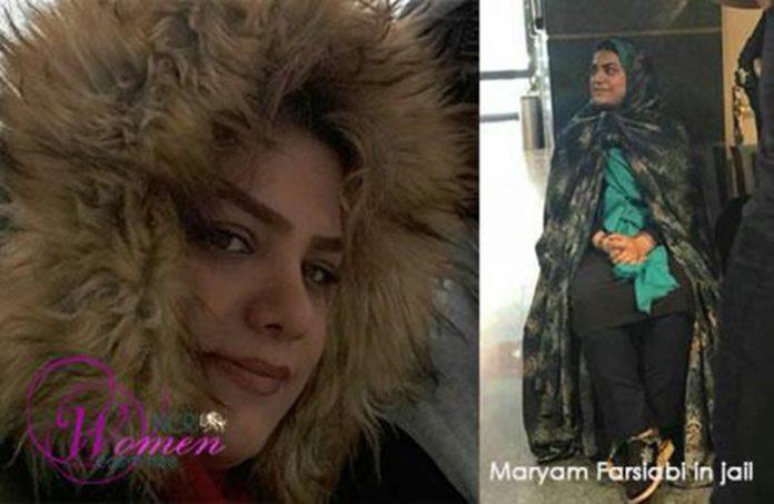 Iran Regime's Savage Treatment of Sufi Women Prisoners