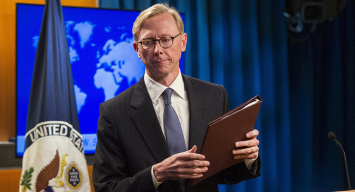 U.S. Iran task force to direct foreign policy