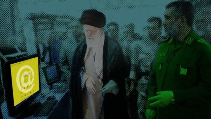 Iran May Soon Pass Legislation Expanding Online Restrictions