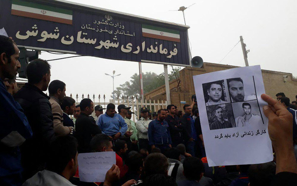 Iran Regime targeting teachers and labour activists