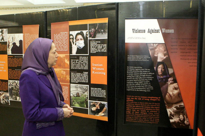Maryam Rajavi and the International Day for the Elimination of Violence Against Women: Part One