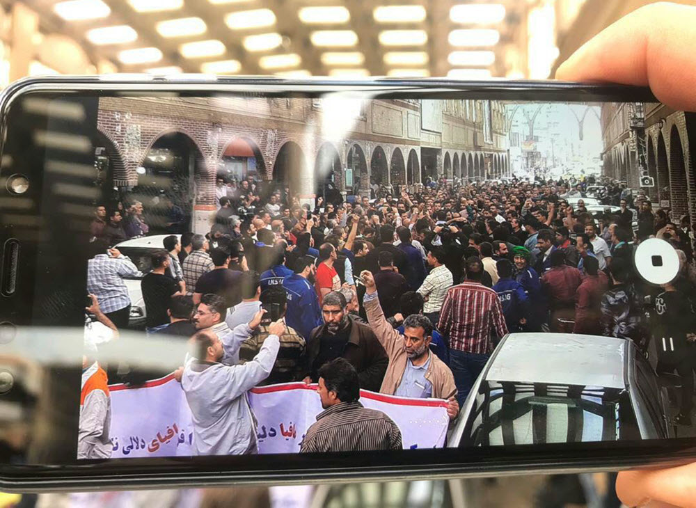 The Iran Regime 2017 and 2018