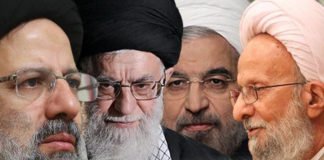 Iran Regime's Corruption Has Devastating Consequences on Environment