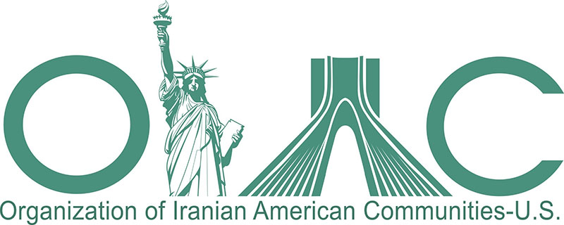 US Iranian group calls for IRGC and MOIS to be listed as terrorist organisations