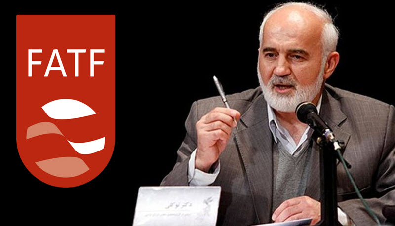 Iran's Expediency Council Undecided About FATF Bills
