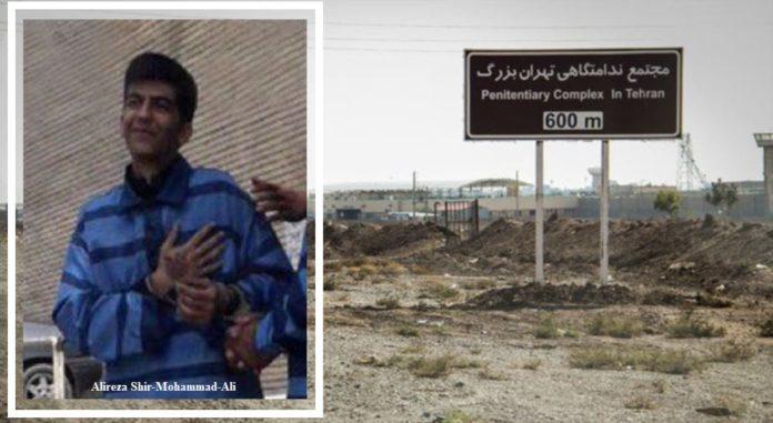 Political Prisoner Killed by Iranian Regime Operatives