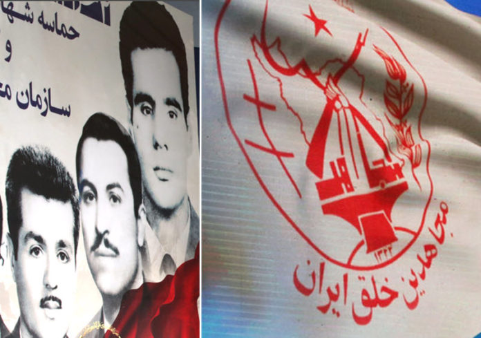 The Founding of the MEK in Iran