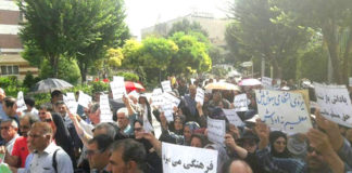 Iran: Teachers Gather to Protest Poor Rights