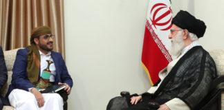 Iranian Supreme Leader Pledges Support for Houthi Rebels in Yemen