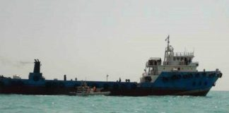 Latest Tanker Seizure Reflects Prevalence of Hardline Foreign Policy in Tehran