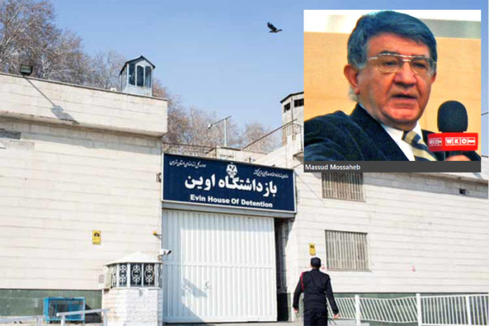 The Iranian Regime Is Currently Holding a Number of Dual-Nationals in Prisons Across the Country