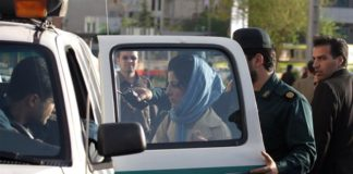 Iranians over the past few decades have found themselves with fewer and fewer rights and freedoms