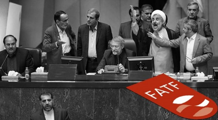 Another Retreat by Iran from Implementing the FATF