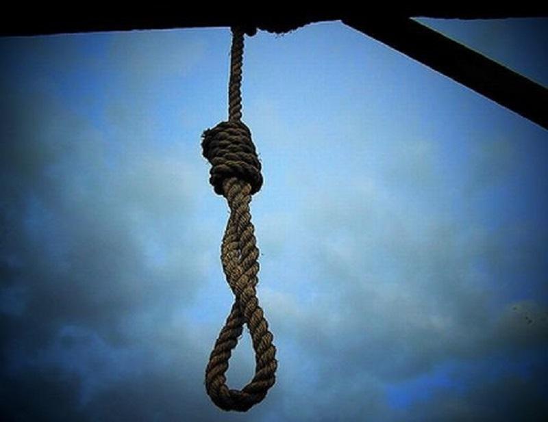 Iran Executes Juvenile
