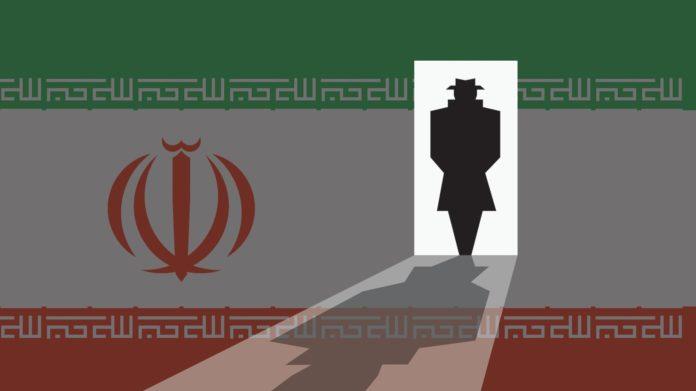 Iranian spy