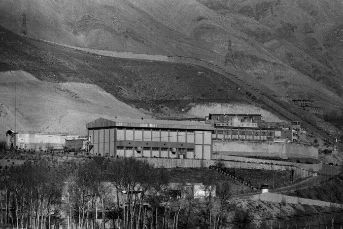 Iran's prisons