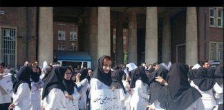 The nurses in Iran