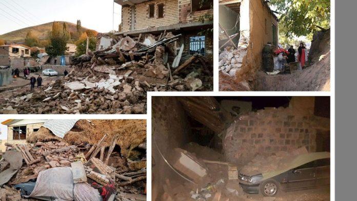 Iran earth quake