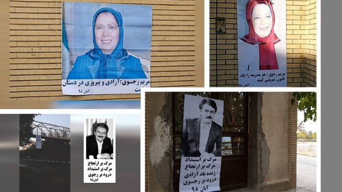 "Members of ""Resistance Units,"" a network associated to the Iranian opposition People's Mojahedin Organization of Iran (PMOI/MEK), alongside members of this organization have been increasing their activities across the country."