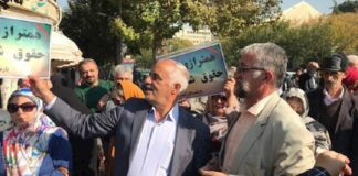 Iran: protests of retirees and investors