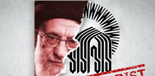 Iran's NGOs Used for Terrorism
