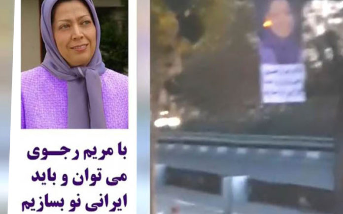 The Iranian regime's officials underscore the MEK's role in protests against gas prices hikes