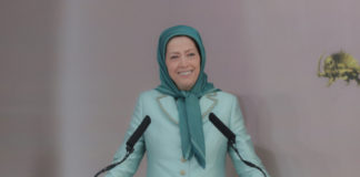 Maryam Rajavi on the Role of Women in the MEK