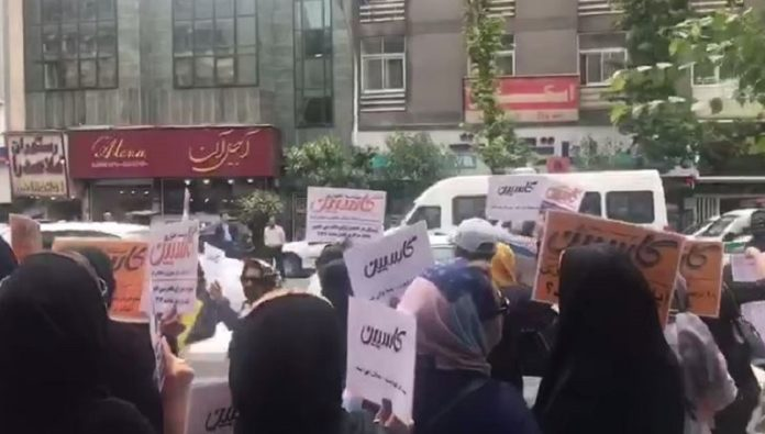 Caspian Credit Firm Protesters