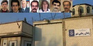 Gohardasht political prisoners: Mohammad Banazadeh Amirkhizi, Mohammad Ali Mansouri, Saeid Masouri, Hassan Sadeghi, Majid Asadi, Arash Sadeghi, Payam Shakiba